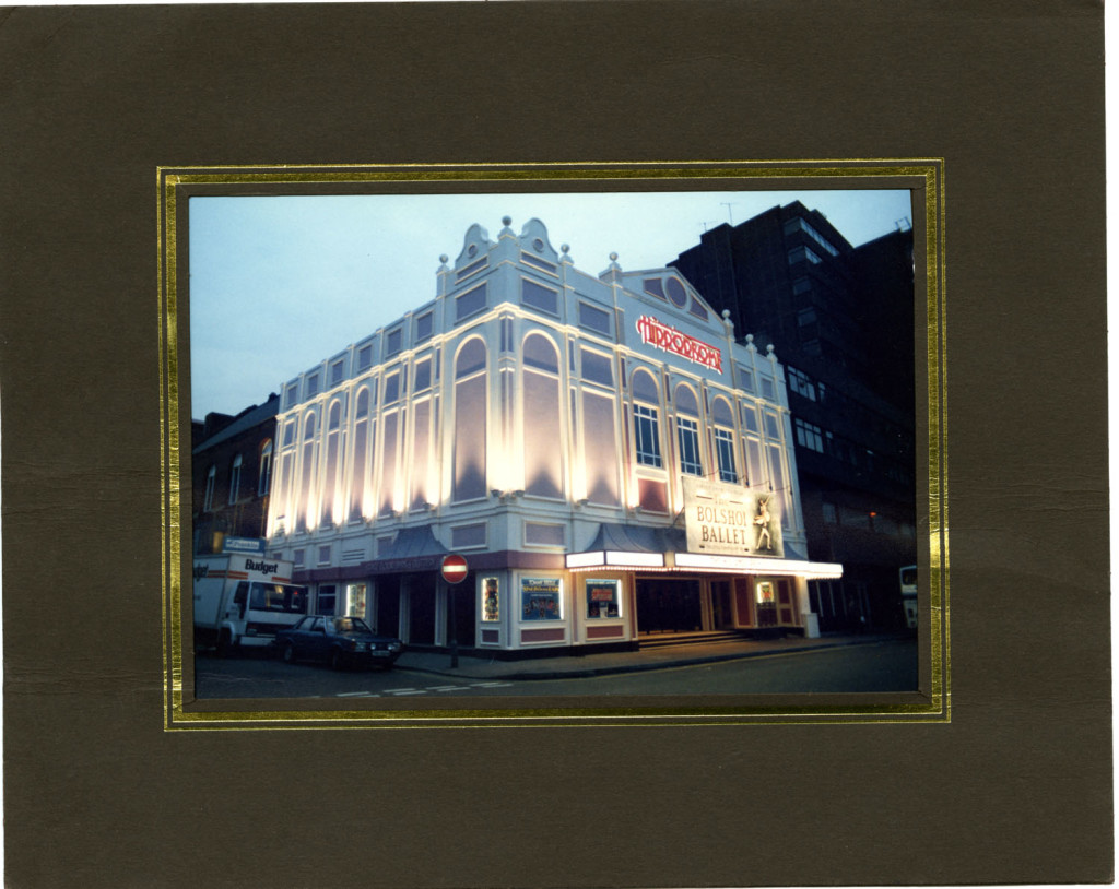 Birmingham Hippodrome frontage 1986